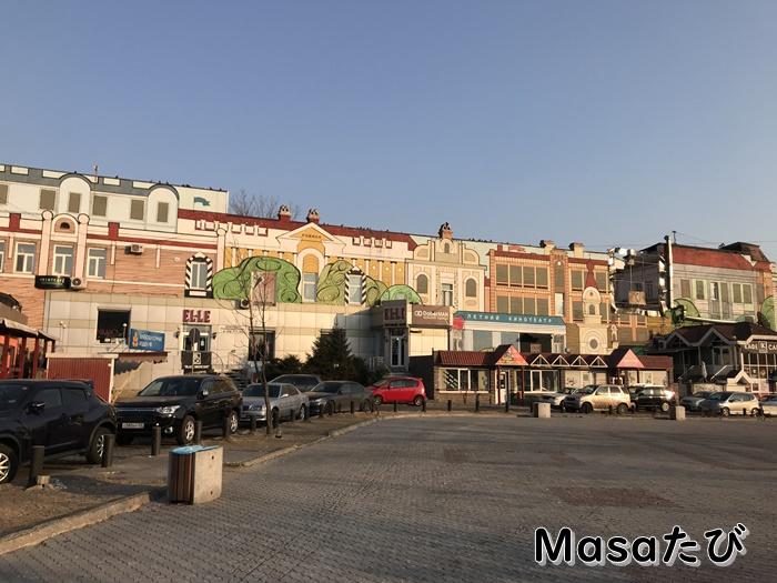 ウラジオストク海外旅行保険