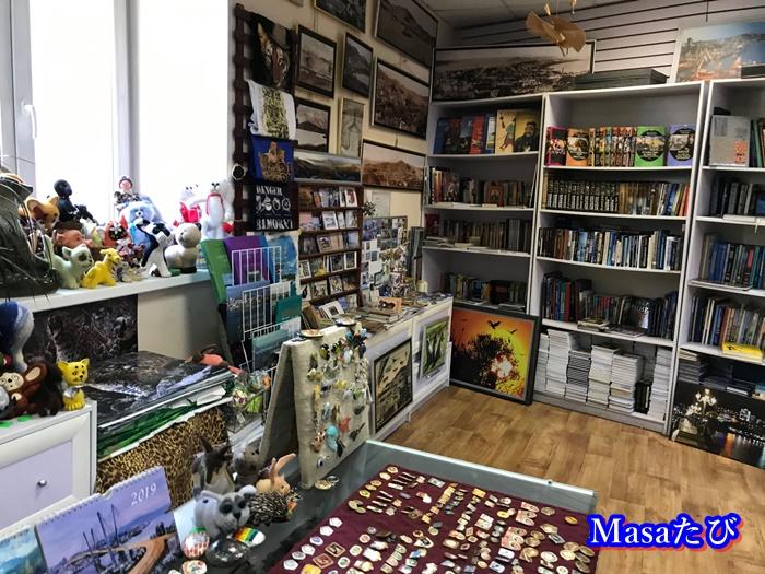ウラジオストク雑貨屋