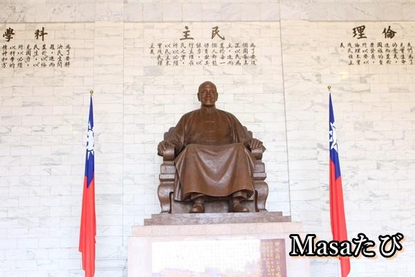 台北観光オススメスポット