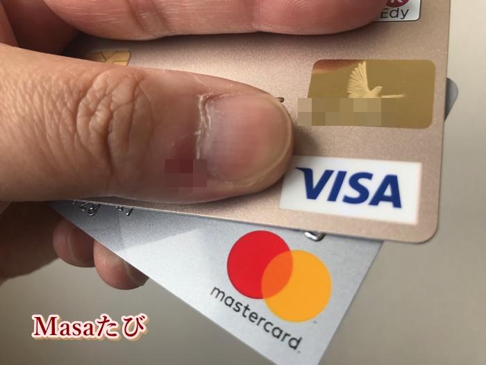 ウラジオストク旅行クレジットカード
