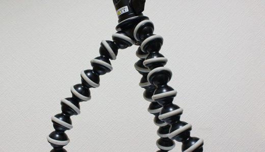 【JOBYミニ三脚ゴリラポットレビュー】旅先でどこでも撮れる最強で便利な三脚