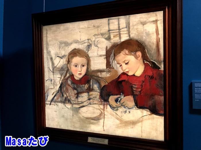 ウラジオストク美術館